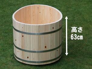 富士山の檜風呂 1人用 たまご形 (小節)