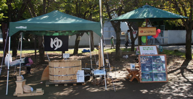 2011年 森林のフェスティバル