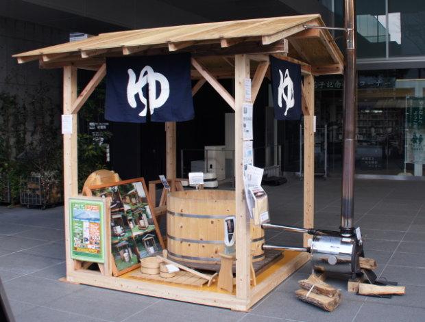 2015年 森ガール・木質バイオマスフェア