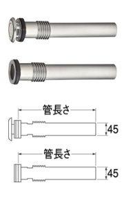 長府製作所 ストロングパイプ SP-302S SP-402S SP-502S