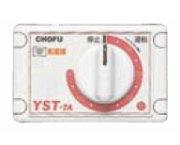 長府製作所 浴室タイマー YST-7AS
