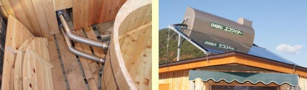 檜の露天風呂 お客様設置例