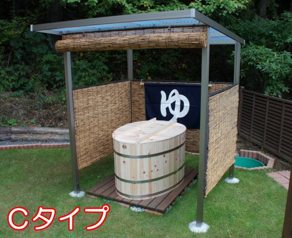檜の露天風呂 Cタイプ